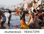 varanasi  utter pradesh india   ...   Shutterstock . vector #783417295