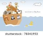 baby shower announcement   Shutterstock .eps vector #78341953