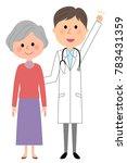 doctor in white lab coat ...   Shutterstock .eps vector #783431359