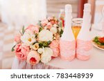 wedding in the style vintage....   Shutterstock . vector #783448939