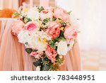 wedding in the style vintage....   Shutterstock . vector #783448951