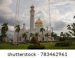 Small photo of Omar Ali Saifuddien Mosque, Bandar Seri Begawan, Brunei Darussalam, Borneo Island, South East Asia