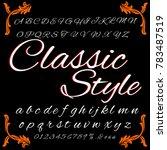 vector set of handcrafted abc... | Shutterstock .eps vector #783487519