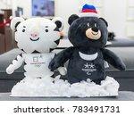 december 22  2017 moscow ... | Shutterstock . vector #783491731