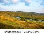 """Small photo of Territory nature monument """"Witches stones"""", the valley of the Krasivaya Mecha River. Efremovsky district, Tula region, Russia"""
