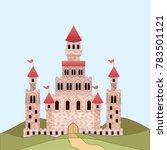 landscape with princesses... | Shutterstock .eps vector #783501121