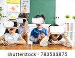 surprised students with virtual ... | Shutterstock . vector #783533875