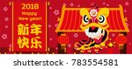 chinese new year 2018. lion... | Shutterstock .eps vector #783554581