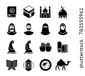 islamic culture and traditions... | Shutterstock .eps vector #783555961