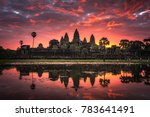 beautiful sunrise with colorful ... | Shutterstock . vector #783641491
