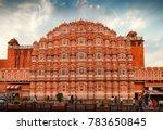 jaipur  rajasthan  india  ... | Shutterstock . vector #783650845
