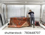room for drying carpets | Shutterstock . vector #783668707
