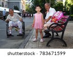 chinese old people. happy old... | Shutterstock . vector #783671599