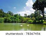 Botanic Gardens Swan Lake ...