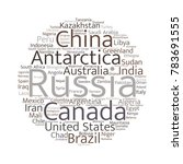 100 biggest countries word... | Shutterstock .eps vector #783691555