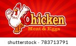 chicken banner illustration | Shutterstock .eps vector #783713791