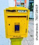 casablanca  morocco   29... | Shutterstock . vector #783728419