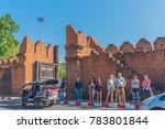chiang mai  thailand  december... | Shutterstock . vector #783801844