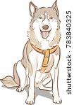 siberian husky dog puppy smiley ... | Shutterstock .eps vector #783840325