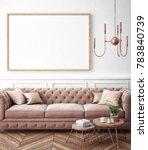 living room interior wall mock... | Shutterstock . vector #783840739
