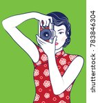 vector of retro chinese lady... | Shutterstock .eps vector #783846304