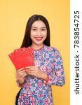 pretty smiling vietnamese woman ... | Shutterstock . vector #783854725