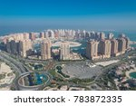 Stock photo the pearl city in doha qatar from roof top on december 783872335