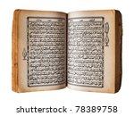 Al-Quran Opened in order to read on white background - stock photo