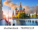 st. basil's cathedral with... | Shutterstock . vector #783902119