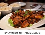 indonesian food  indonesian... | Shutterstock . vector #783926071