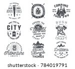 vintage hand drawn travel badge ... | Shutterstock . vector #784019791