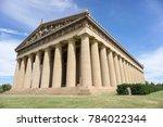 Parthenon. Nashville  Tennesse...