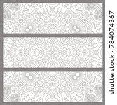 horizontal flyers with light... | Shutterstock . vector #784074367