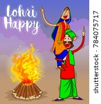 illustration of lohri for... | Shutterstock .eps vector #784075717