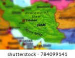 iran  also known as persia ... | Shutterstock . vector #784099141