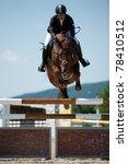 pezinok  slovakia   may 29 ...   Shutterstock . vector #78410512