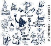 illustration of tattoo art... | Shutterstock .eps vector #784108585