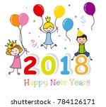 happy new year 2018. happy kids | Shutterstock .eps vector #784126171