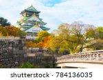 osaka castle   gokurakubashi... | Shutterstock . vector #784136035