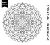 monochrome ethnic mandala... | Shutterstock . vector #784154071