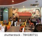 rawang  malaysia   december 30  ... | Shutterstock . vector #784180711
