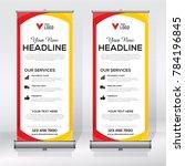 roll up banner design template  ... | Shutterstock .eps vector #784196845