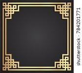 3d geometric ornament shape... | Shutterstock .eps vector #784201771