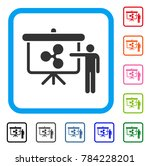 ripple public report icon. flat ... | Shutterstock .eps vector #784228201