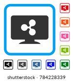 ripple monitor icon. flat gray...