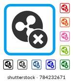 cancel ripple icon. flat gray... | Shutterstock .eps vector #784232671