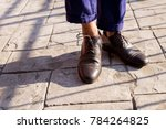 close up of men food wearing... | Shutterstock . vector #784264825