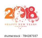 beautiful new year pattern with ... | Shutterstock .eps vector #784287337