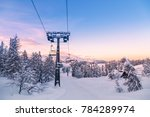 winter mountains panorama with... | Shutterstock . vector #784289974