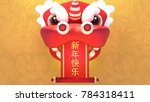 Chinese New Year Lion Mask And...